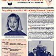 1995 Princess Tanya Heyman in ISS Newsletter